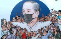 Ngebet Lihat Jokowi - JPNN.com